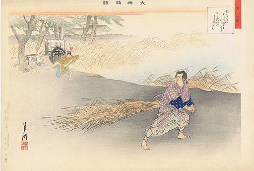 芦刈出典の大和物語